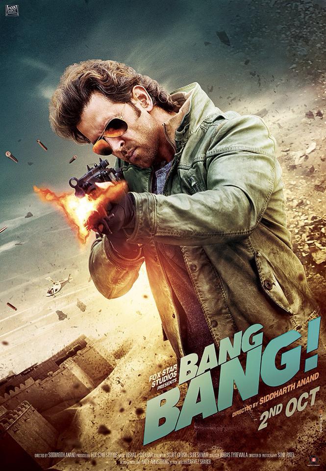 2_Bang Bang