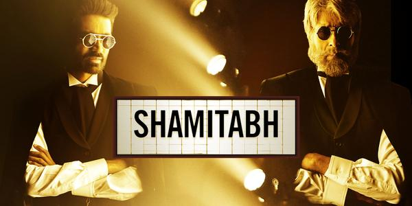 Now Listen Bollywood's 1st Audio Poster: Shamitabh