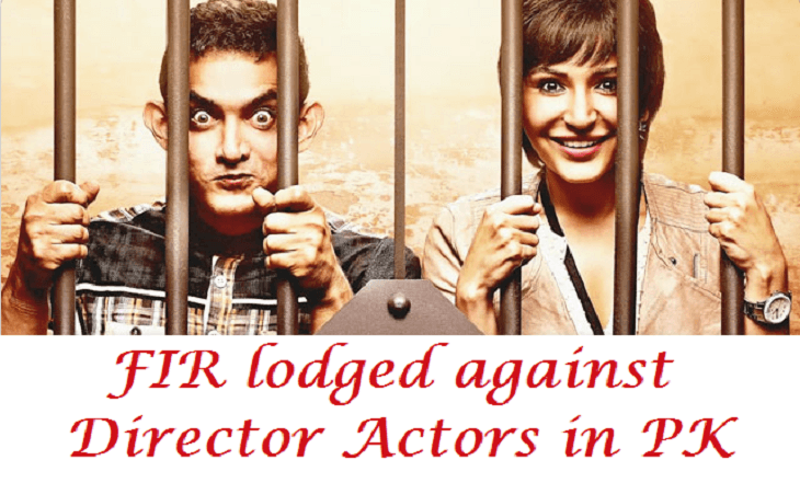 Aamir Khan, Rajkumar Hirani in trouble with the FIR gaianst PK