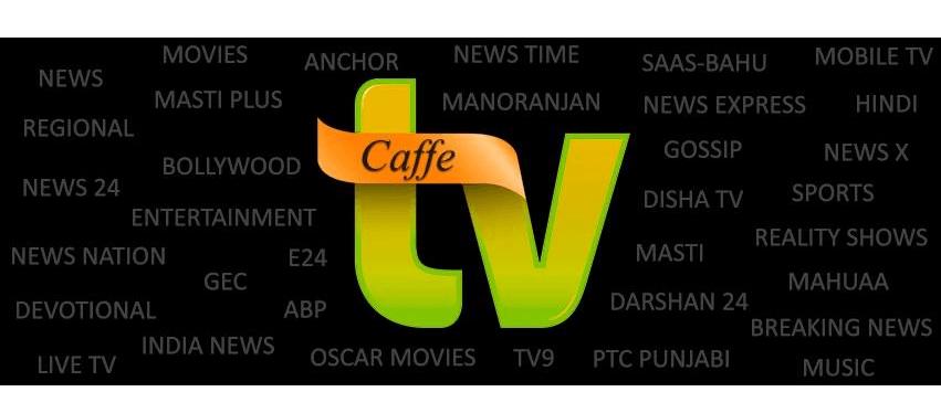 TVCafee