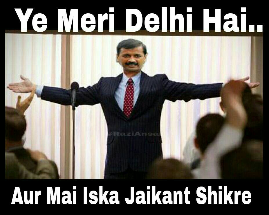 Respect - 10 Best Memes On Arvind Kejriwal After Delhi ...
