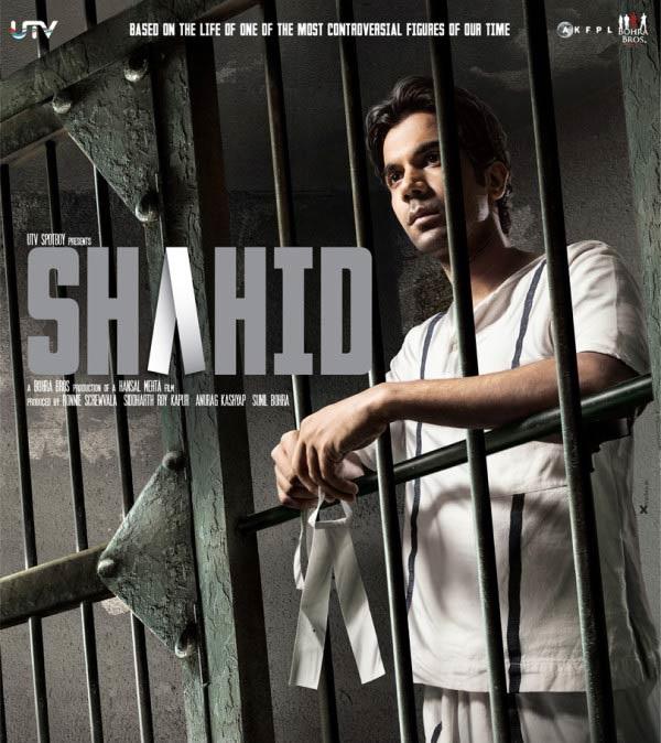 Shahid-161013
