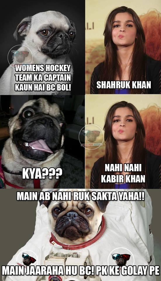 Alia Bhatt vs Bakchod Kutta