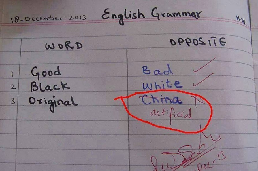 Funny-Answer-Sheets-in-English-Funny-English-Grammar-Words-and-their-Opposites-Funny-Test-and-Exam-Answer-Sheets