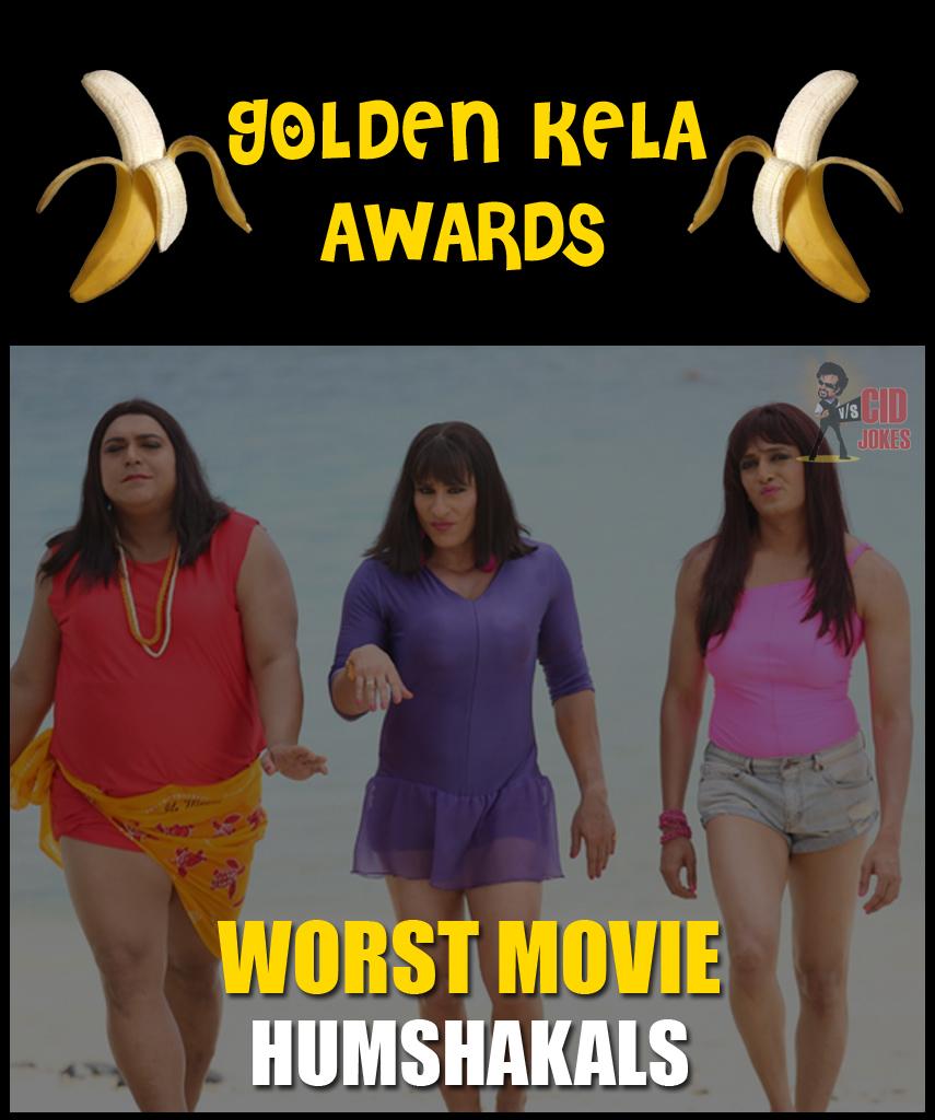 Golden Kela Awards 5