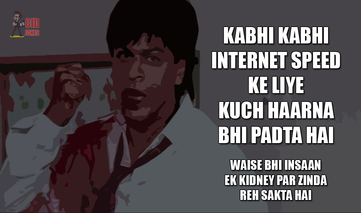 Save The Internet India