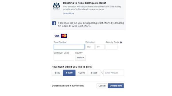 facebook_donate_new1