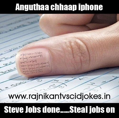 steal_jobs