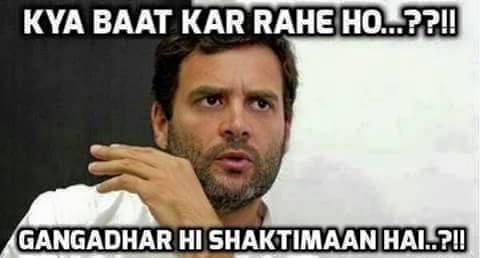 Gangadhar hi shaktimaan hai ! #Top10Pappus