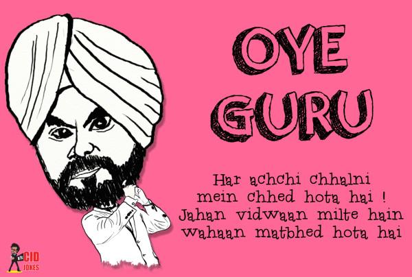 Navjot Singh Sidhu Quotes