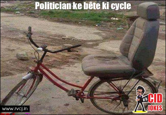 politicalson