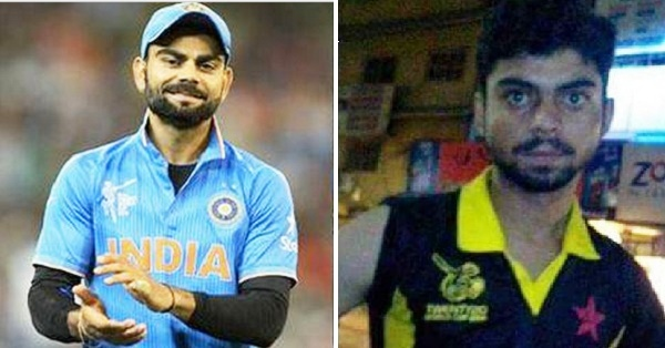 Twin Brother Of Virat Kohli Found In Pakistan Internet Goes