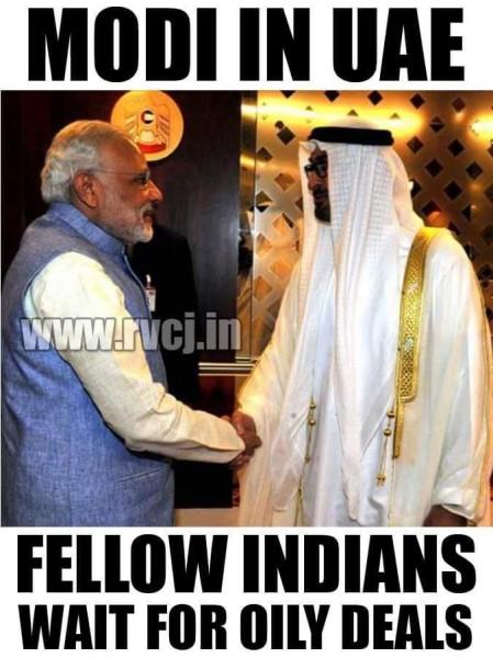 Modi In UAE