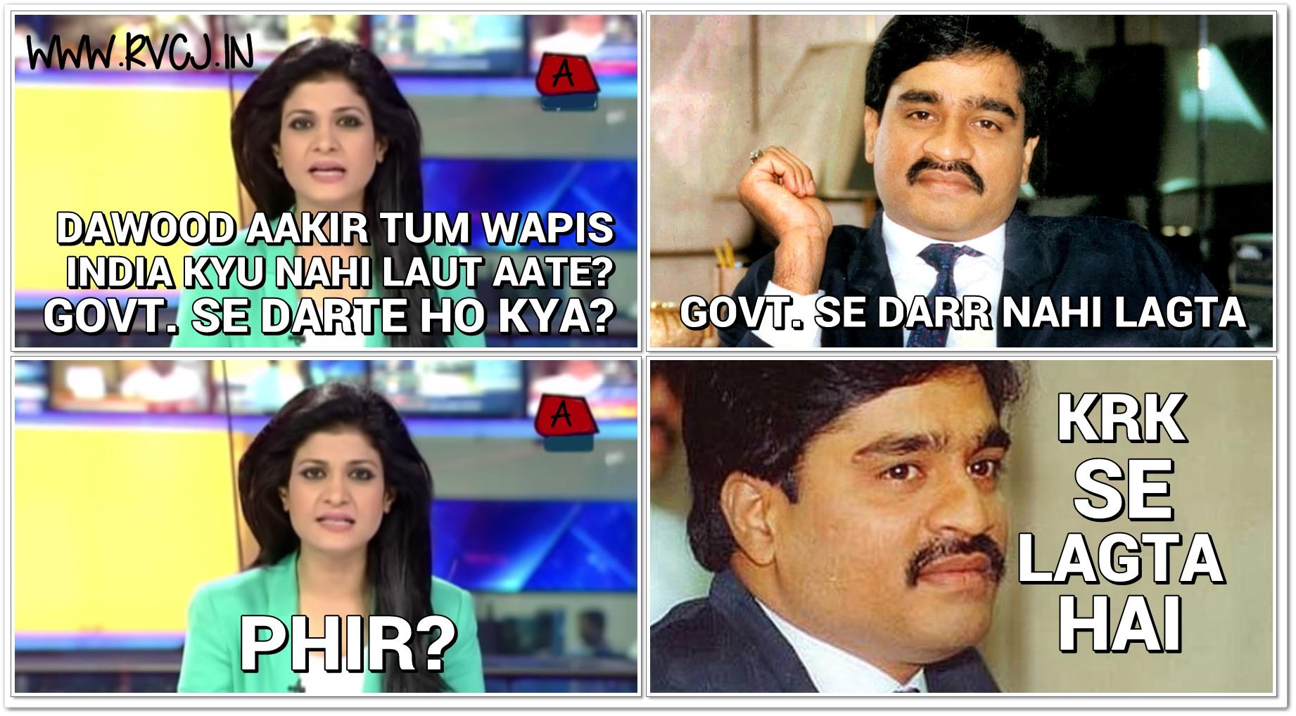 Dawood Answers