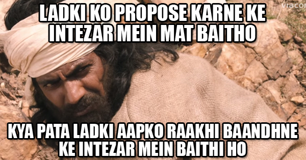 20 Memes On 'RAKSHABANDHAN' Every Sister & Brother Must