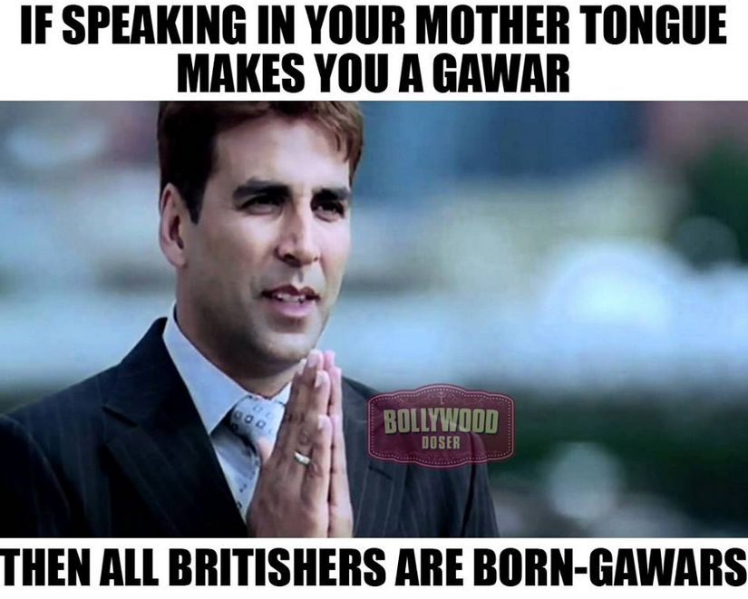 Bollywood Funny Meme Pics : Hilarious memes on bollywood celebrities on their names