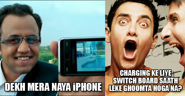 Iphone Users Vs Android Users Meme