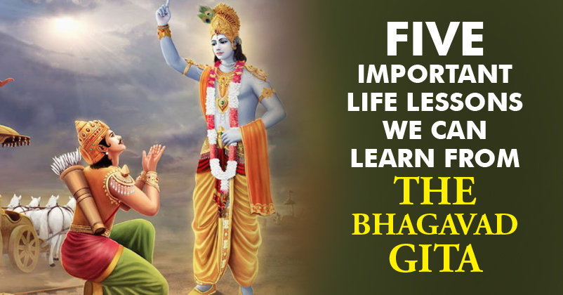 Bhagavad Gita Motivational Quotes Archives Rvcj Media