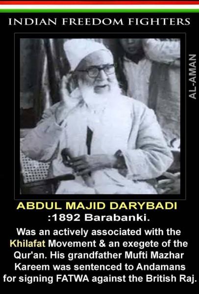 Muslim Freedom Fighter 12
