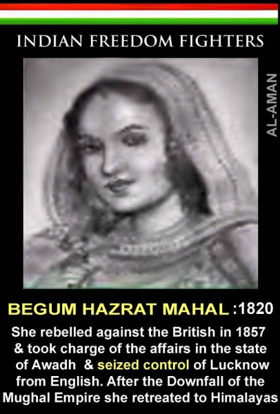 Muslim Freedom Fighter 14