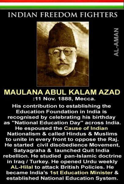 Muslim Freedom Fighter 2
