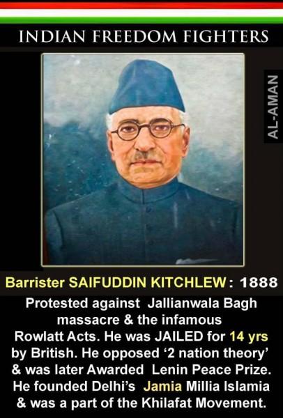 Muslim Freedom Fighter 4