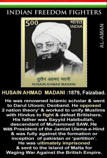 Muslim Freedom Fighter 5