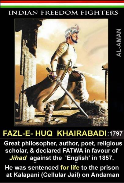 Muslim Freedom Fighter 6