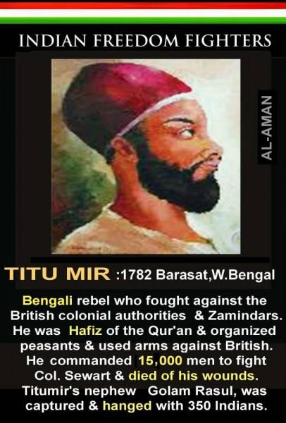 Muslim Freedom Fighter 8
