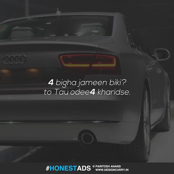 honest ads 12