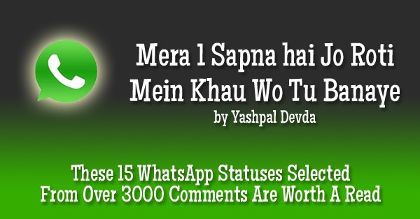Whats Your Whatsapp Status Here Are The Best Replies From