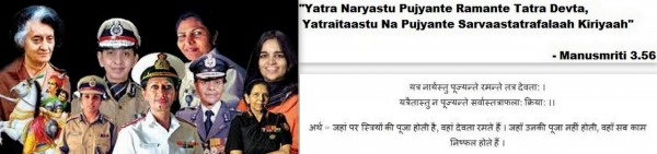 yatra nariyastu poojyante