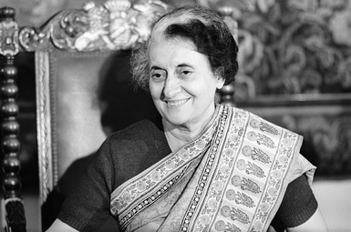 Indira Gandhi, Prime Minister Of India, Visiting Austria. Hotel Imperial In Vienna. 1983. Photograph By Nora Schuster.