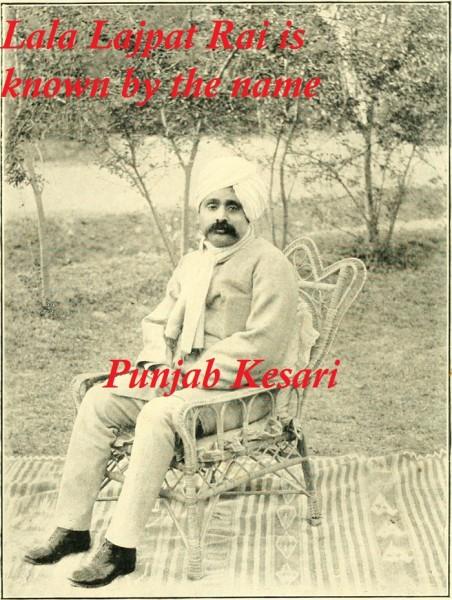 Lala_Lajpat_Rai_1908