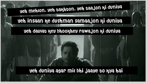 Junglee songs lyrics