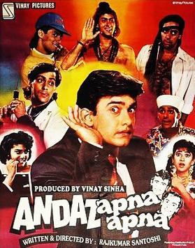 Andaz_Apna_Apna