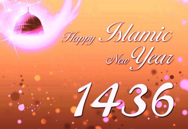 New Islamic Year
