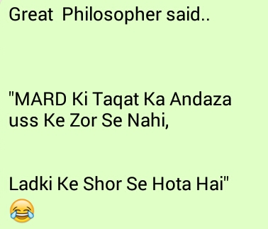 10 Best Double Meaning Jokes Ever - RVCJ Media