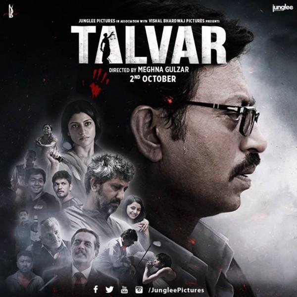 Talvar best movie 2015