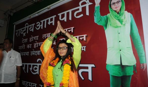 rakhi-sawant-launch-her-new-rashtriya-aam-party_139635046460