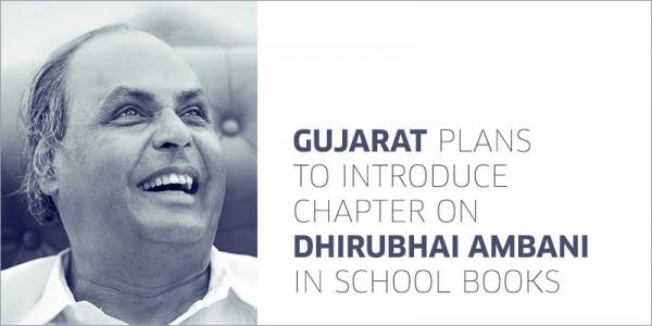 yourstory-dhirubhai-ambani-in-school-books9