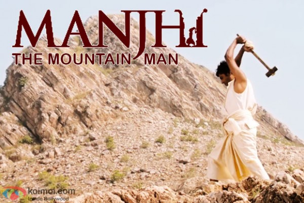 manjhi-the-mountain-man-official-trailer-nawazuddin-siddiqui-radhika-apte-1