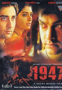 Brilliant Indian Movies 10