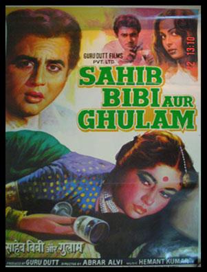Brilliant Indian Movies 2