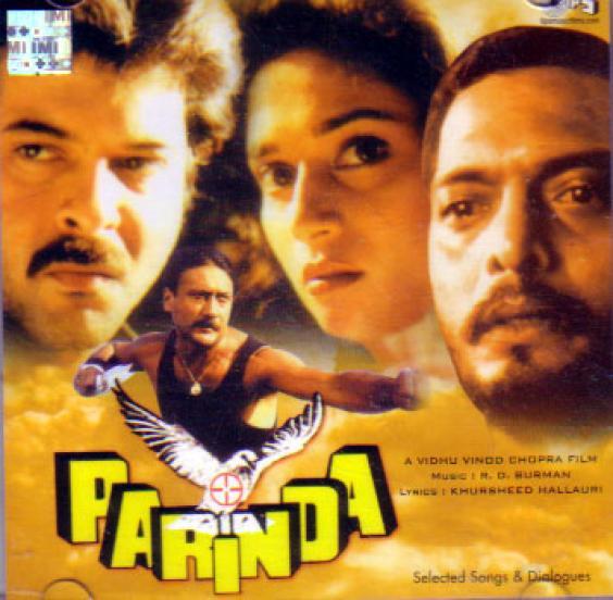 Brilliant Indian Movies 8