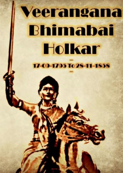 Milind Dombale (Deshmukh) - MD02031- Bhimabai Holkar14