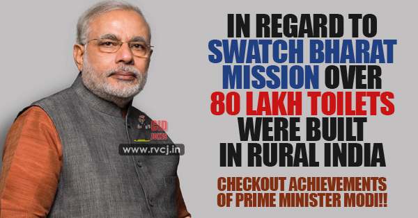 Swtch-Bharat.jpg