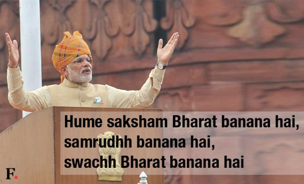 independence-day-Modi-Speech-13(18)