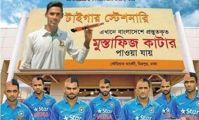 bangladesh-ad_facebook_0_0_0_0-405x246-1457119294-800
