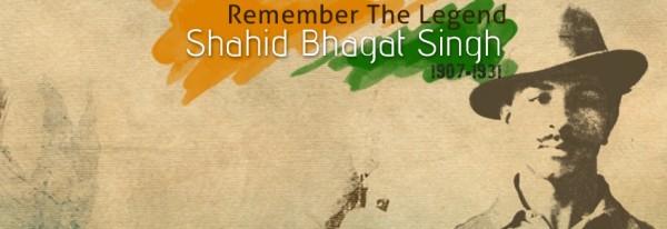 bhagat_singh_by_aniketdeshbhratar-d5dwjc7